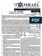 Download ad5820 pdf